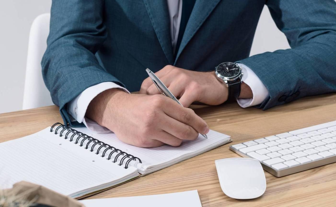 Какие документы необходимо заполнять