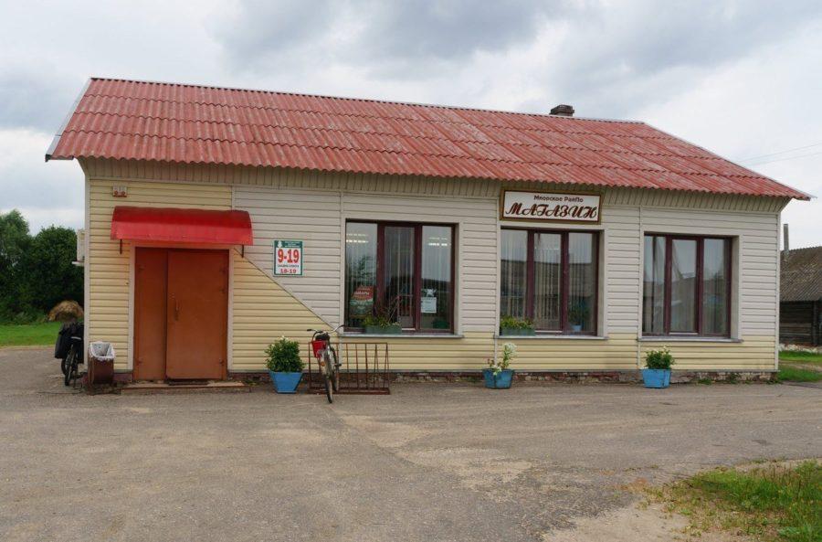 Магазин в деревне без онлайн кассы