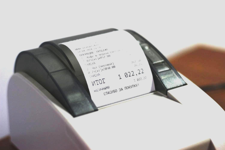 Фискальный чек содержит информацию