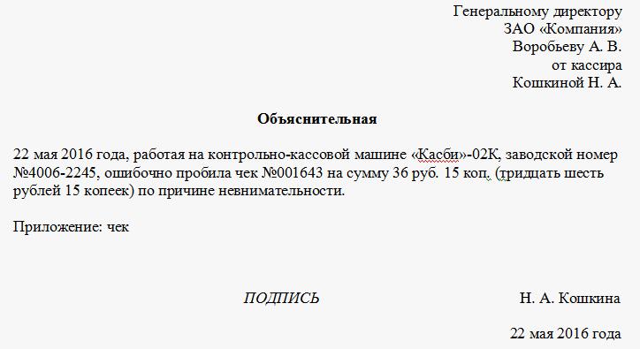 Законы об инвалидах в россии 2019