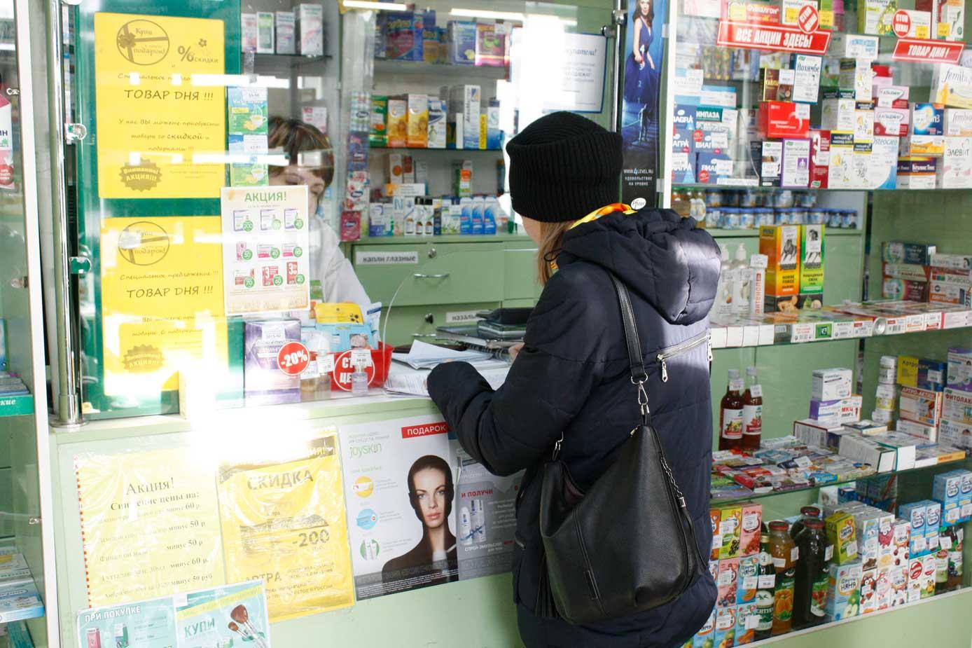 Аптека в сельской местности