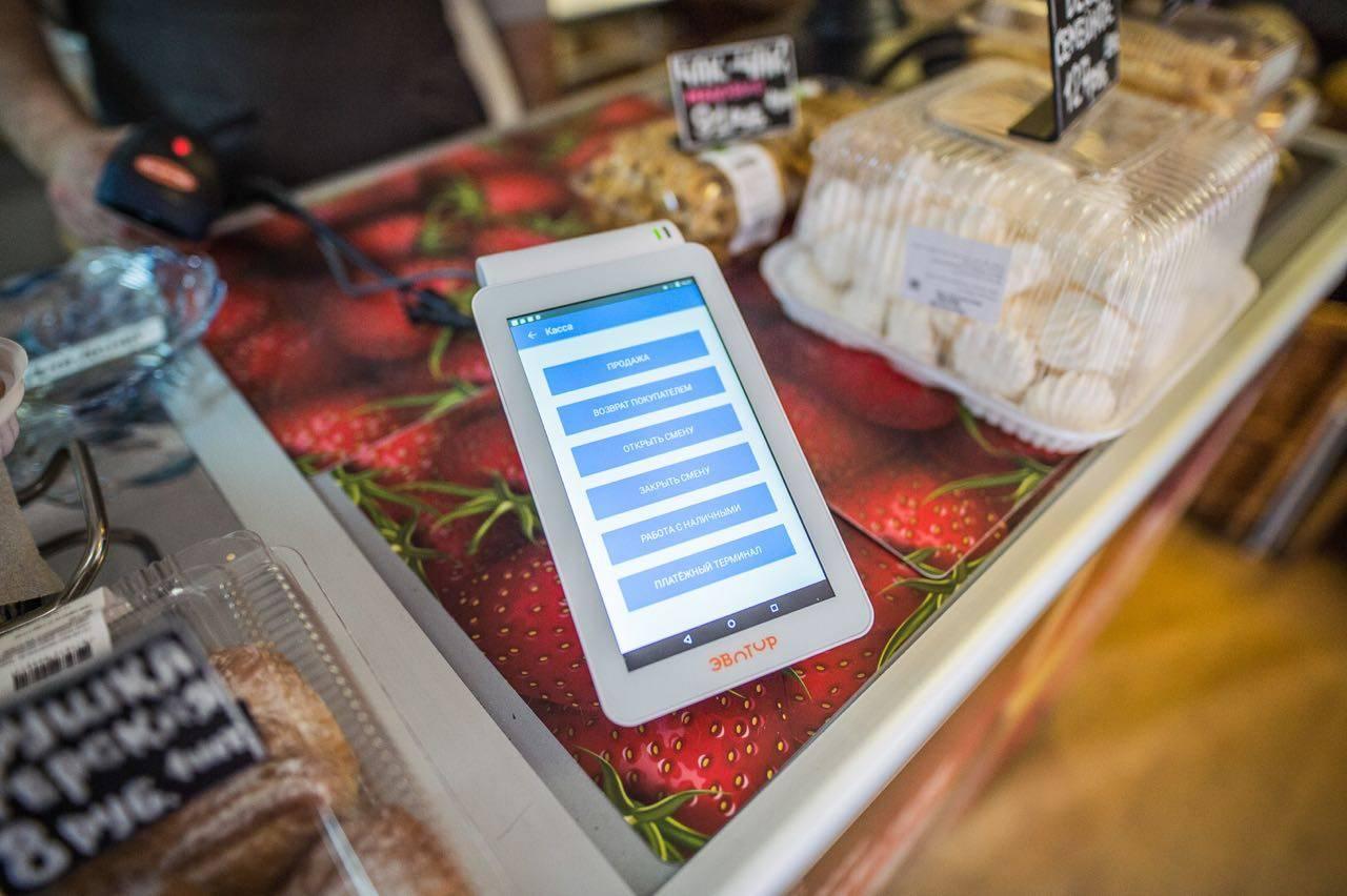 Онлайн-ККТ не обязательно использовать в труднодоступных местах