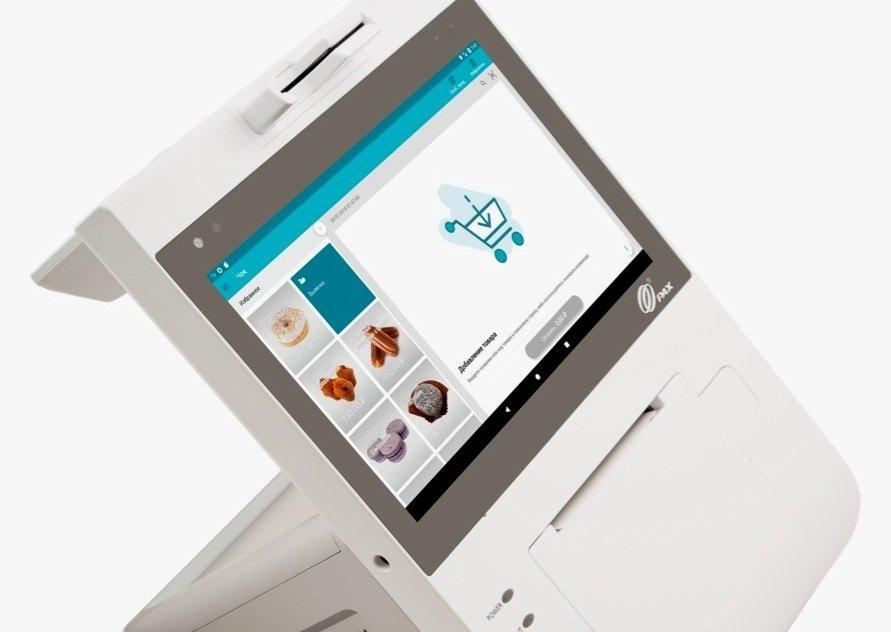 Онлайн касса LiteBox X с эквайрингом