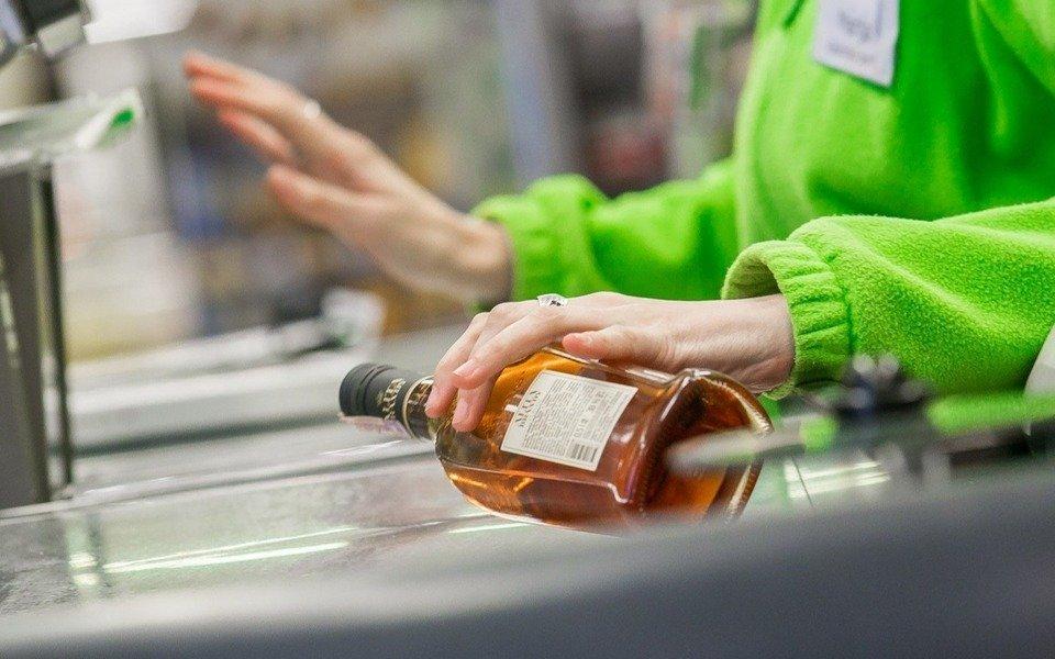 Торговля алкоголем и онлайн касса