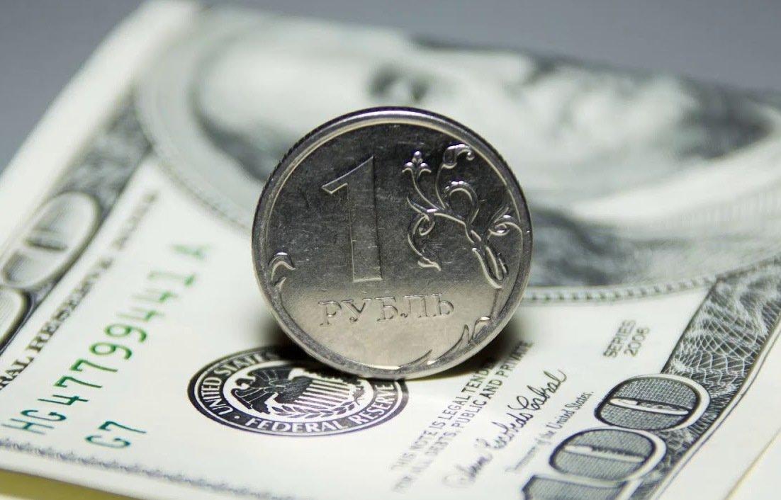 Конвертация в российские рубли