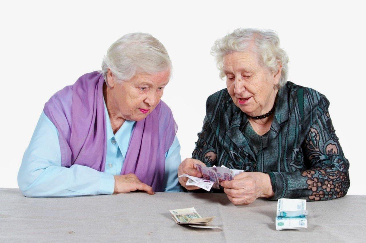 Пенсионеры платят налоги