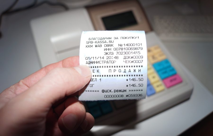 Покупателю обязательно выдается чек
