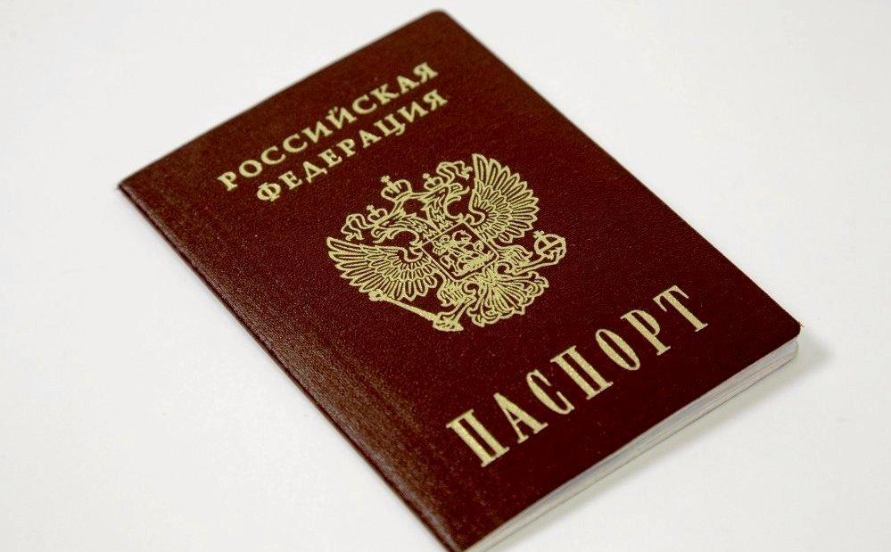 Для оформления пенсии нужен паспорт