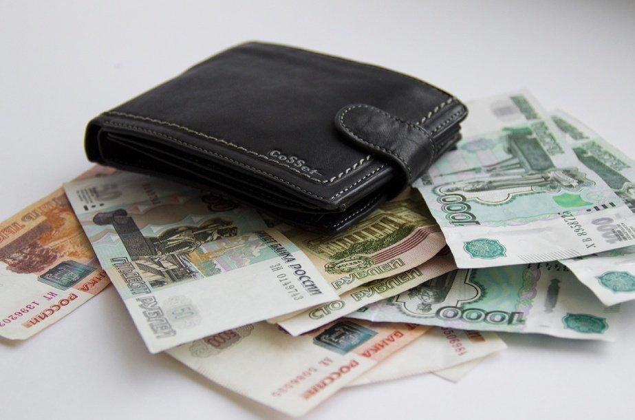 Систематическое получение дохода