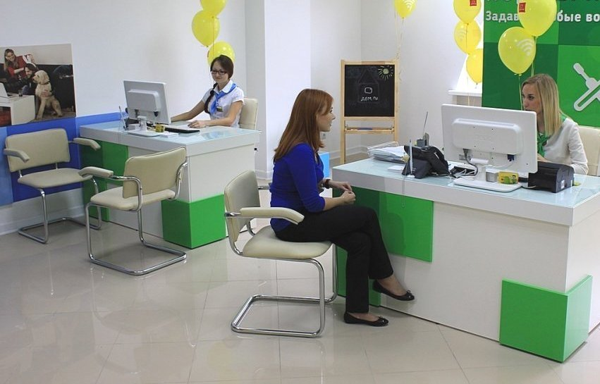 Обратиться ИП в любой банк