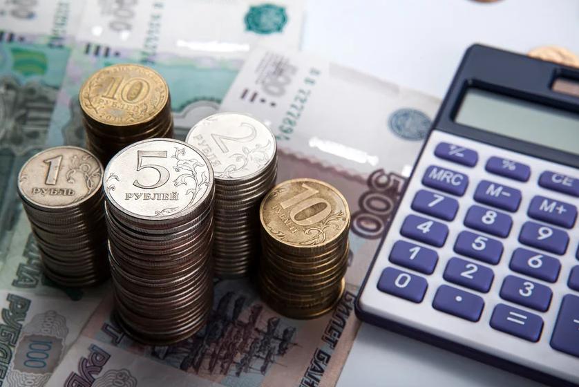 Налог выплачивается по разным регионам