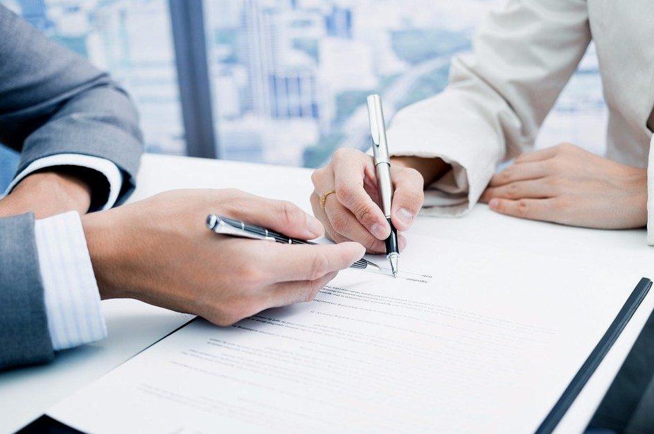 Соглашение об аренде помещения