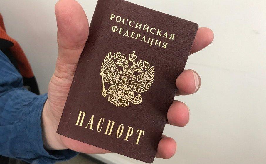 Паспорт руководителя организации