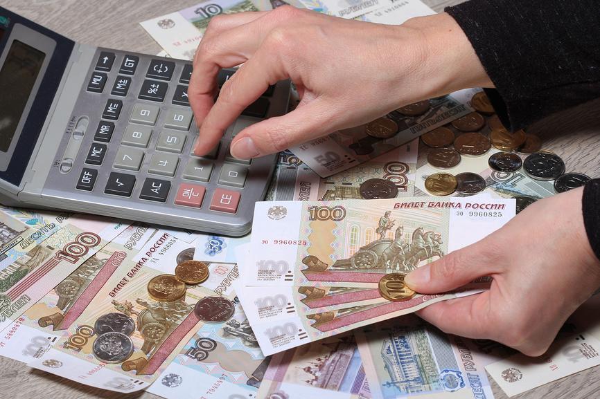 Взносы в пенсионный фонд