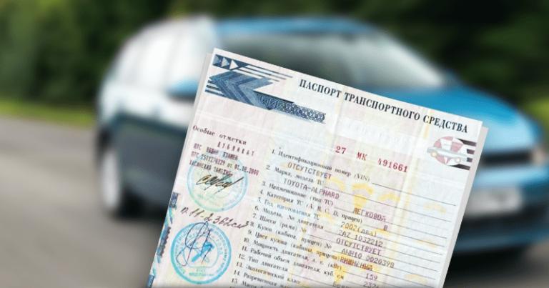 договор аренды авто физ лицо у ооо