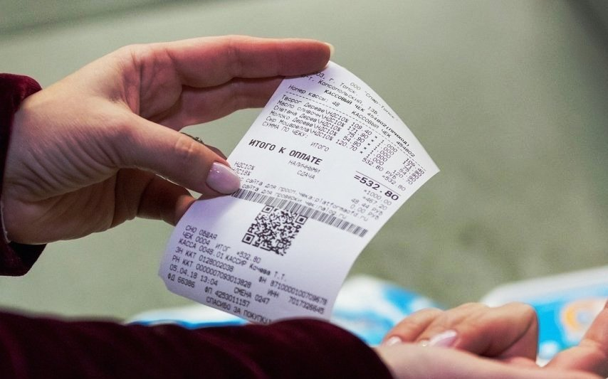 Выдать покупателю бумажный чек