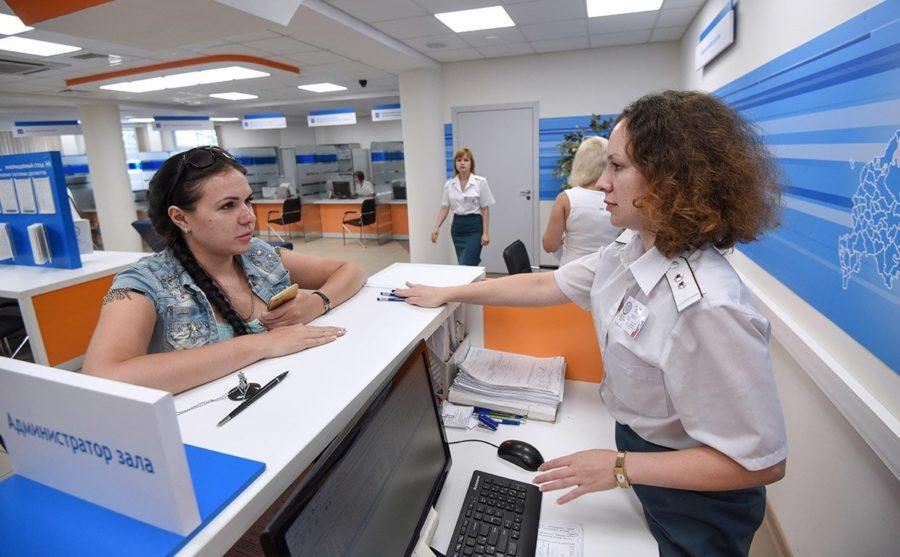 Личное посещение инспекции ФНС