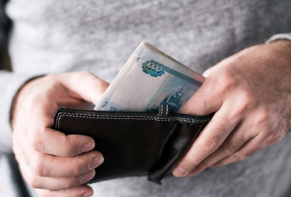 Стоимость онлайн кассы для ИП