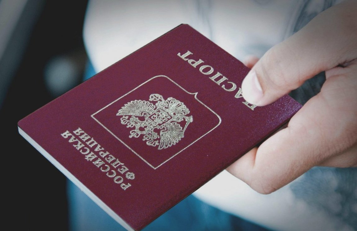 Паспорт для открытия счета