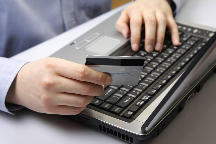 Оплачивать налоги через интернет