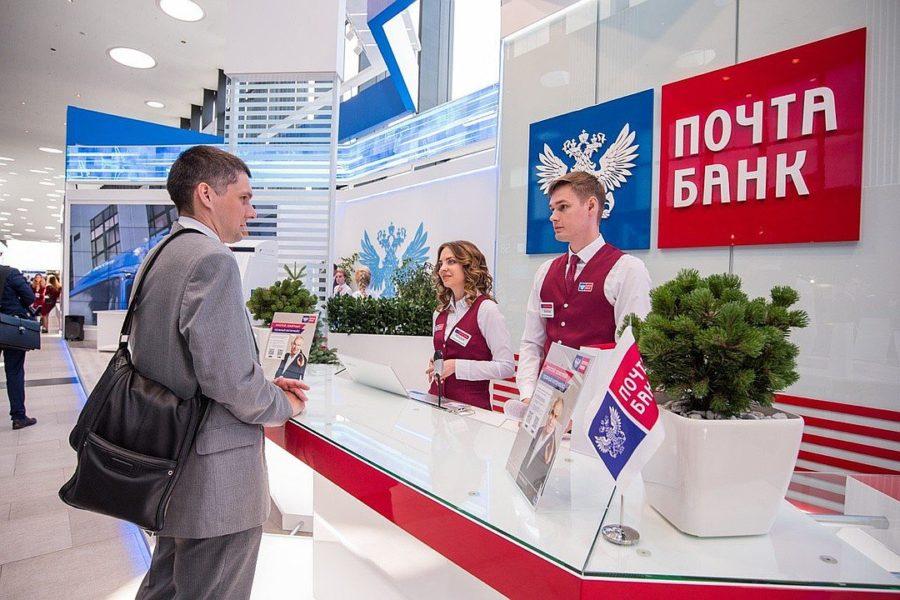 Открытие счета в Почта банке