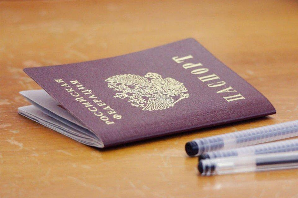 Паспорт для получения патента