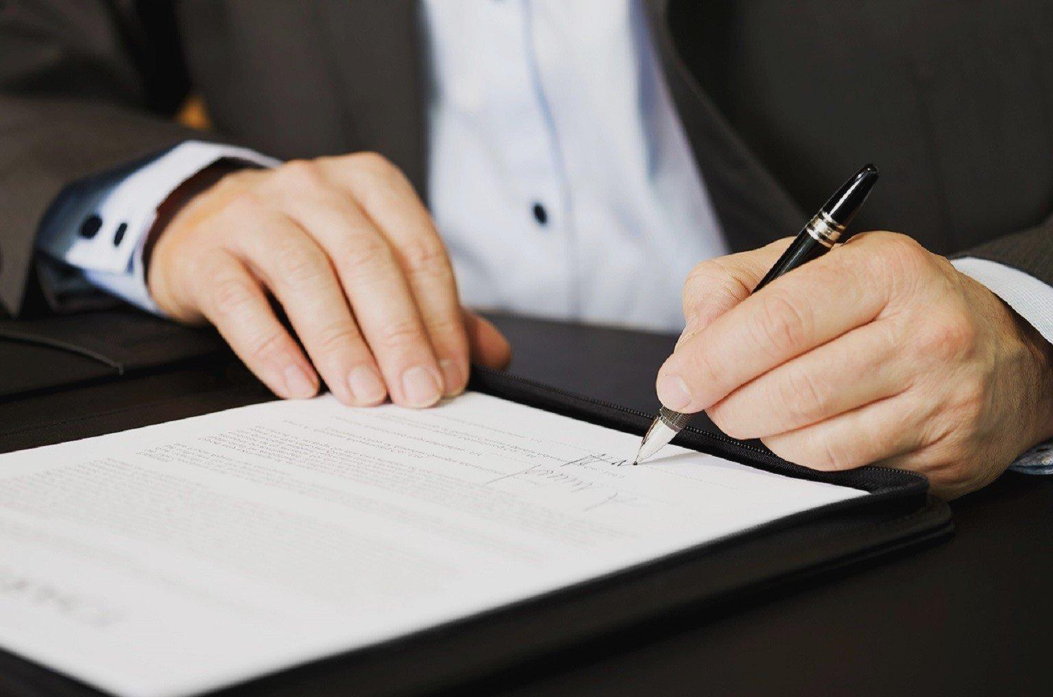 Подписи ответственных лиц