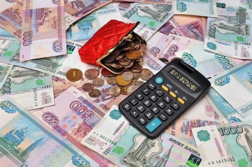 Уплата налога в автоматическом режиме