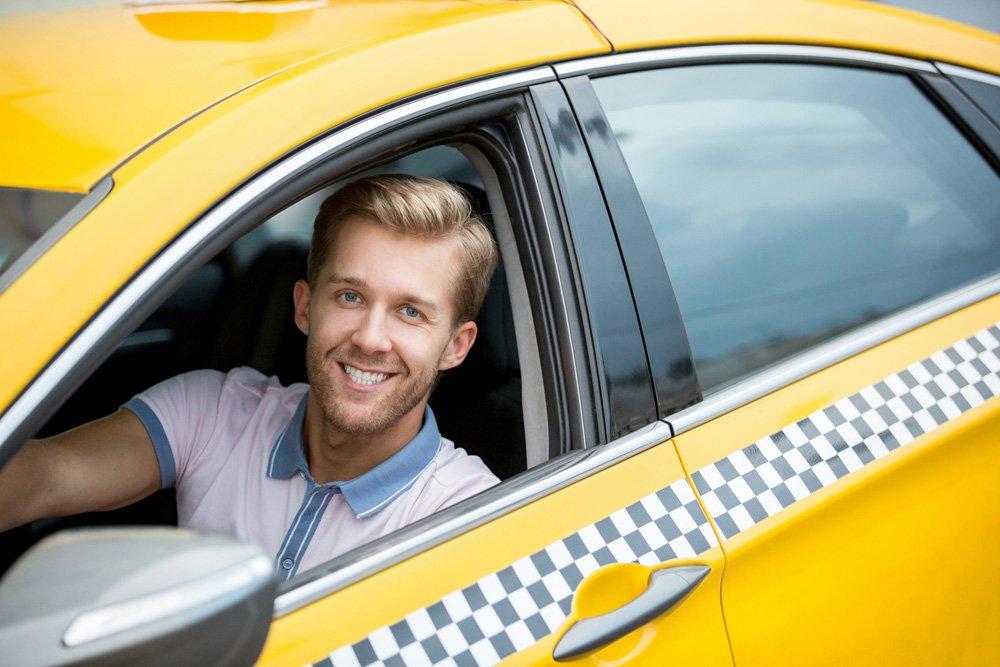 Оквэд для таксистов