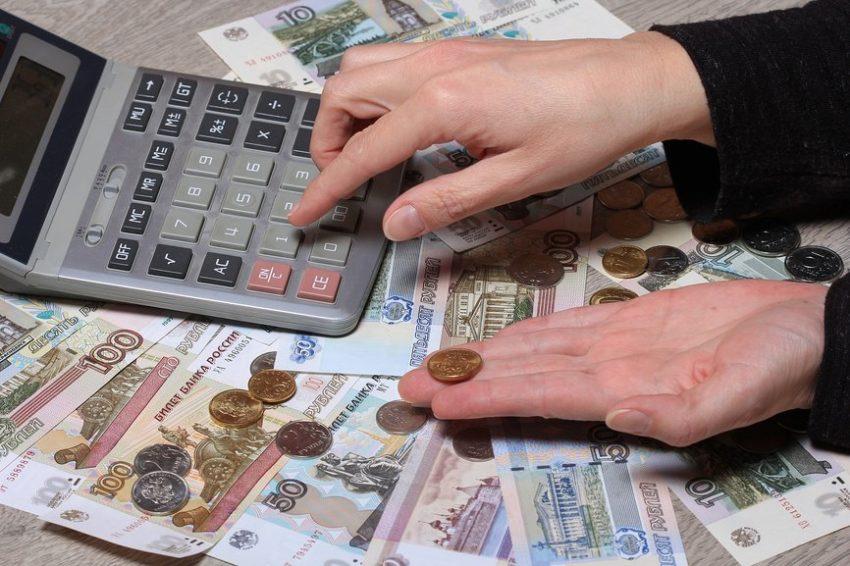 Уплата налога за деятельность