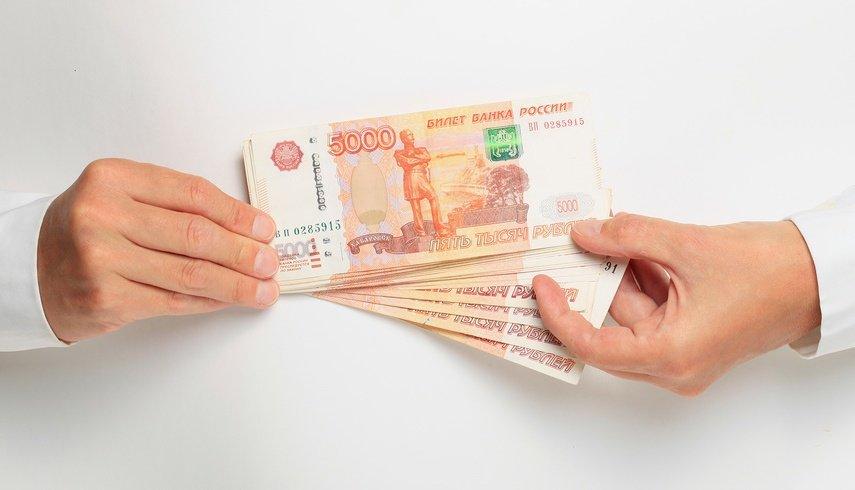 Получить займ в Точка банке