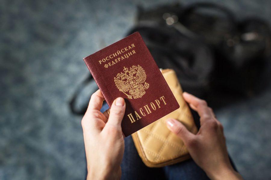 Заемщик должен предоставить паспорт