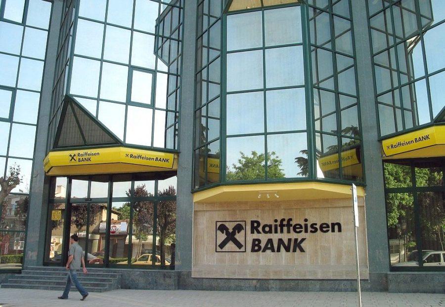 Райффайзен банк для предпринимателей