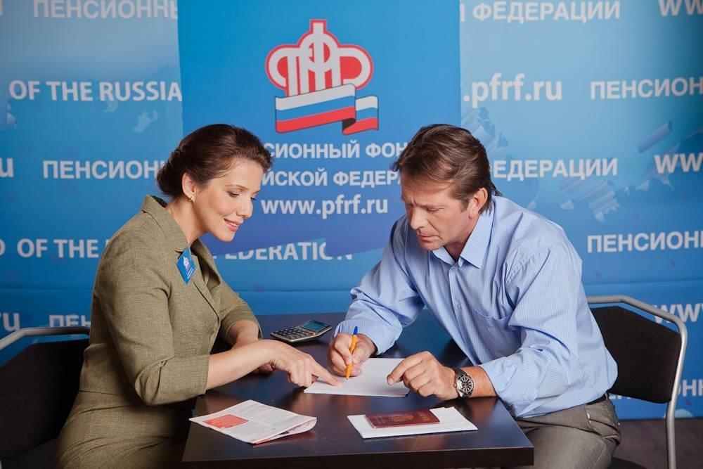 ИП регистрируется в ПФ России
