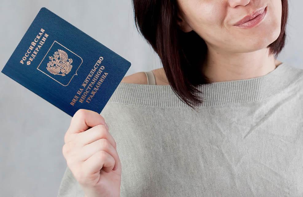 Самозанятый иностранный гражданин