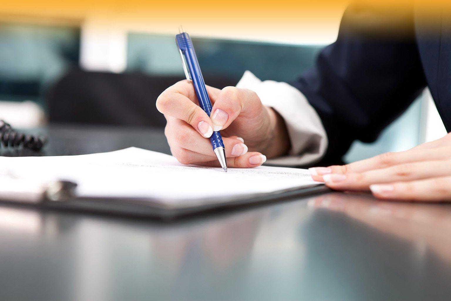Подписание документа предпринимателем
