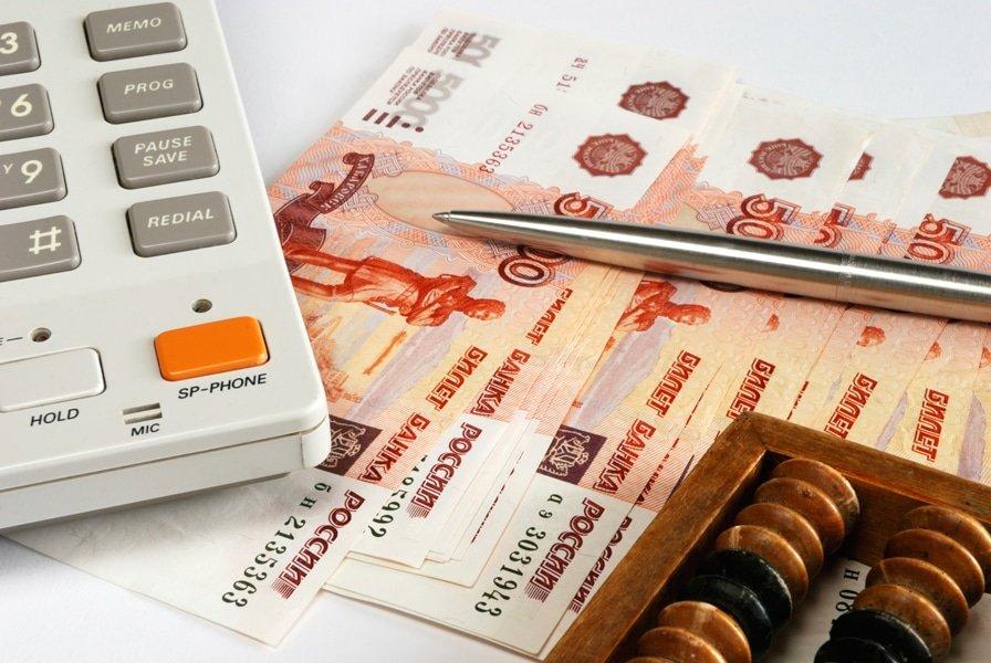 Предпринимателем выплачивается налог