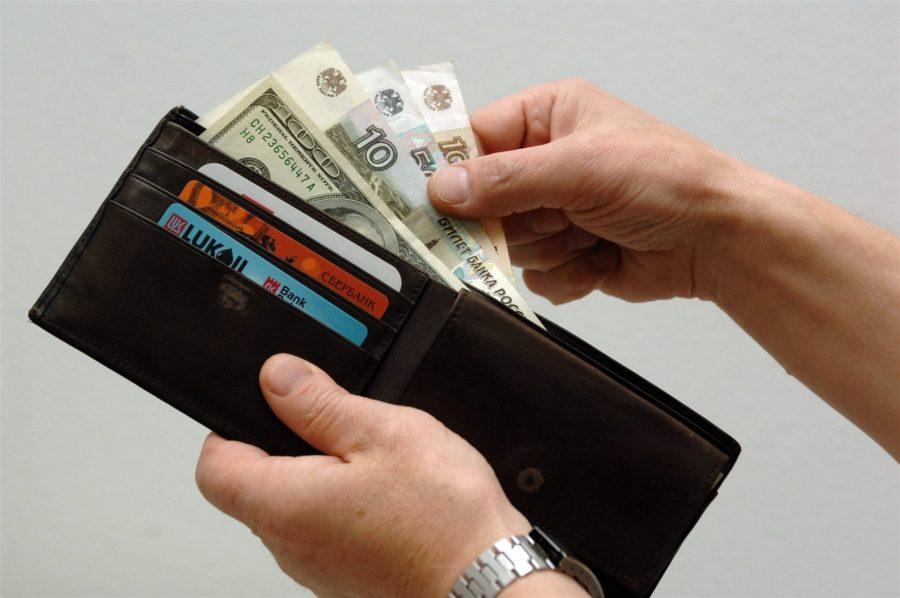 Платежи взимаются с доходов