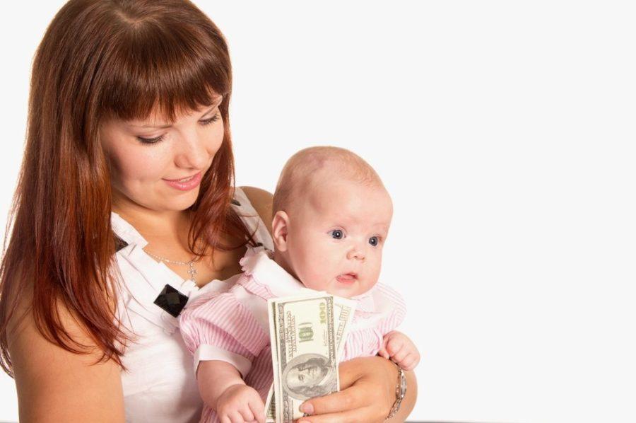 Производить выплаты на ребенка