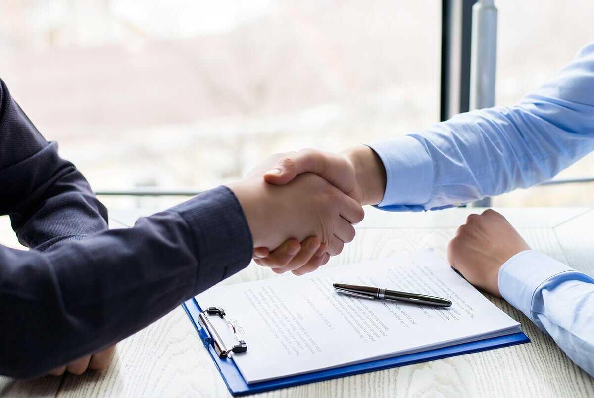 Сведения о подписании контрактов