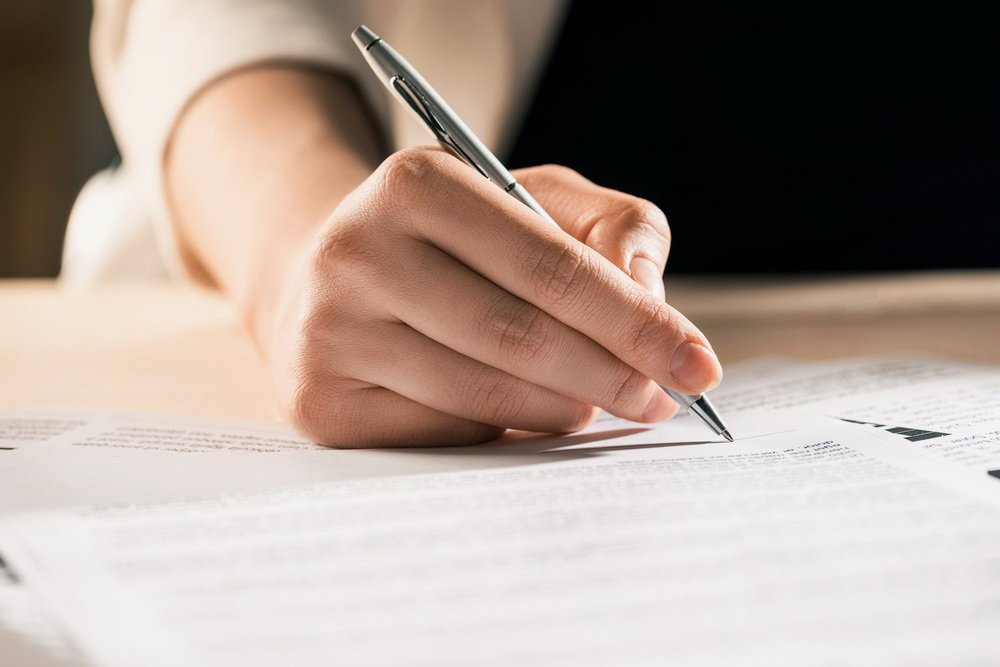 Внимательность при оформлении документа