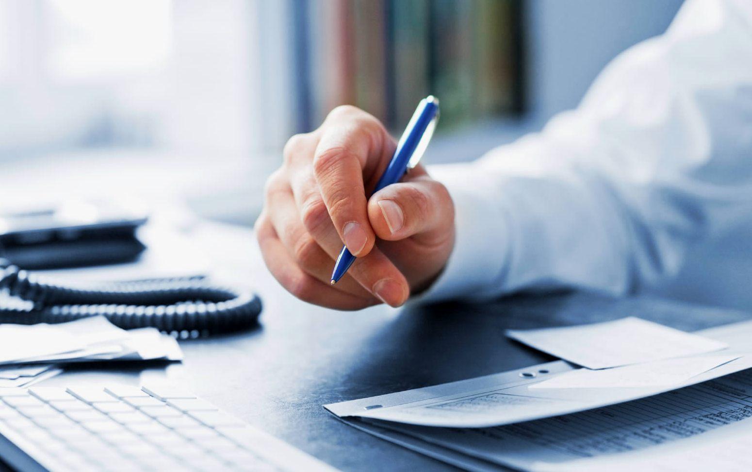 Составить договор письменно
