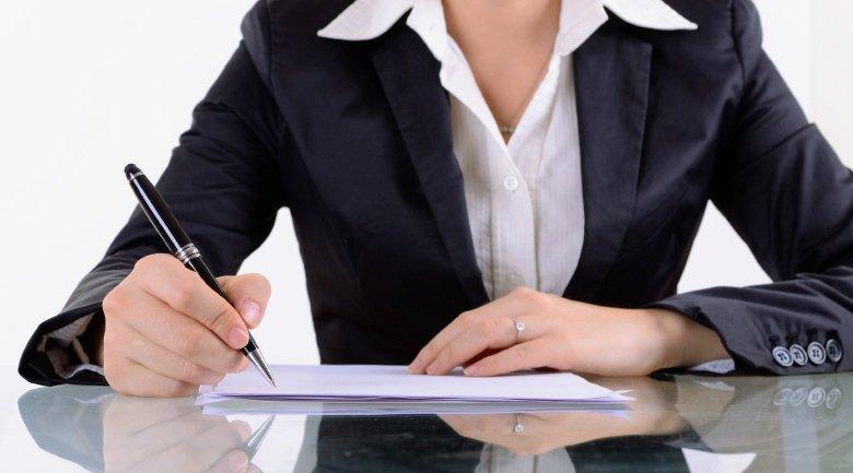 Соглашение в письменном виде