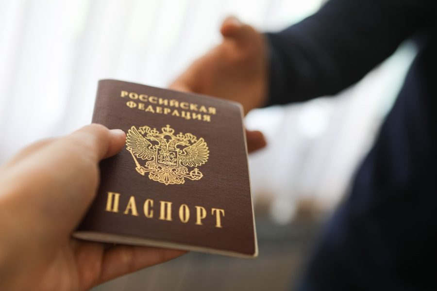 Паспорт предпринимателя