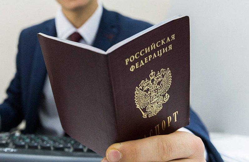 Российское гражданство ИП