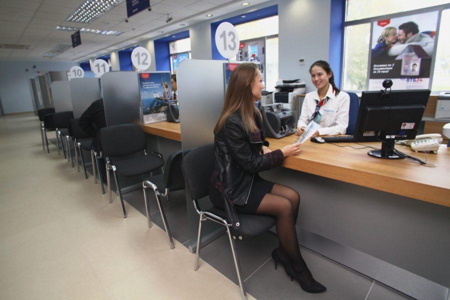 Посетить банк для рефинансирования