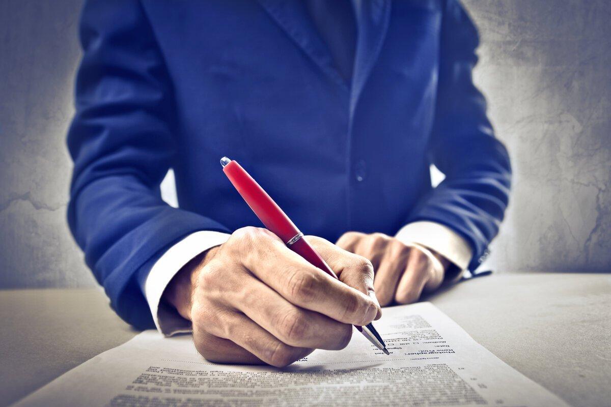 Подписать договор с сотрудником