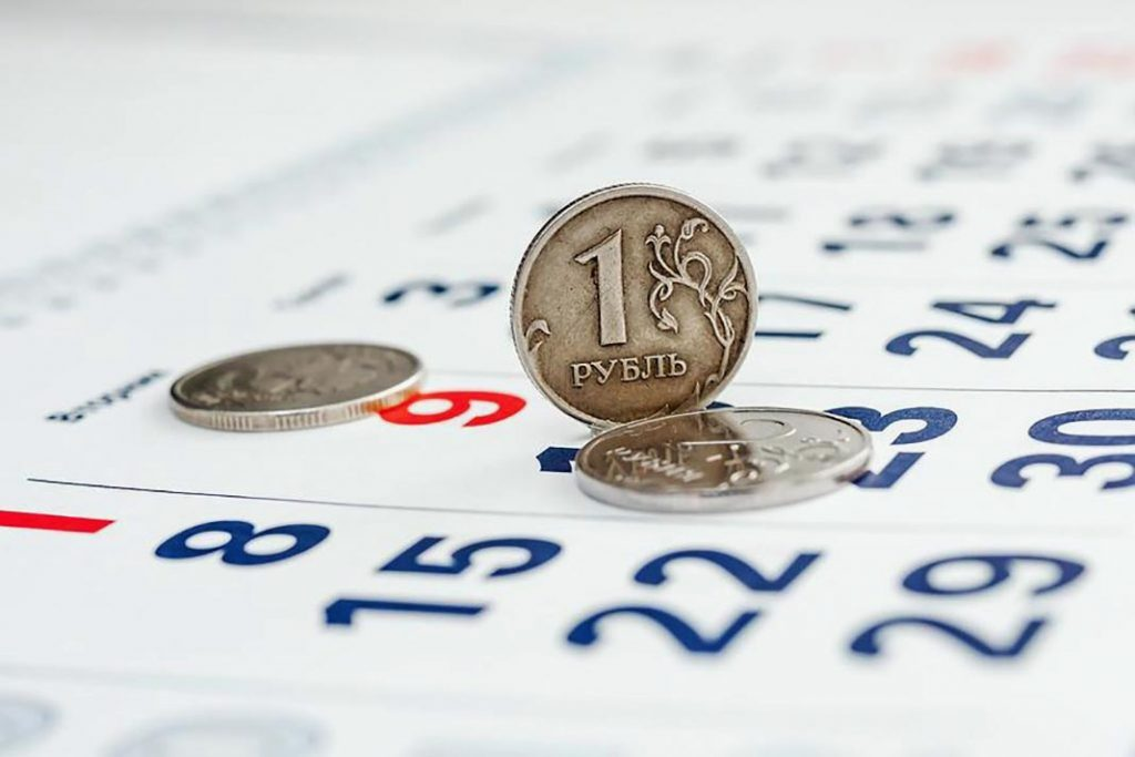 Срок оплаты вписывается в счет