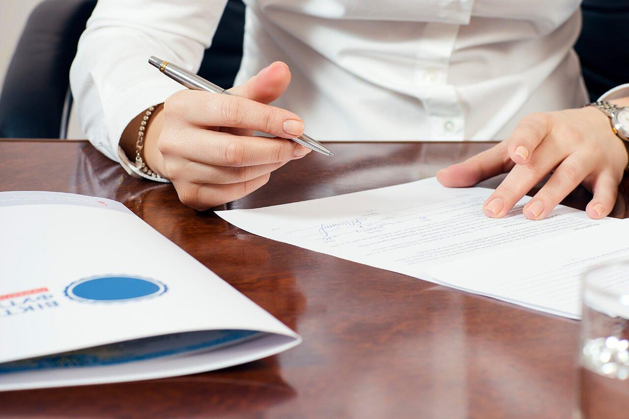 Письменное соглашение между ИП