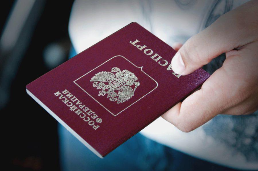 Предъявить паспорт работодателю